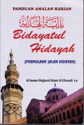 Terjemahan Kitab Maroqil Ubudiyah Pdf